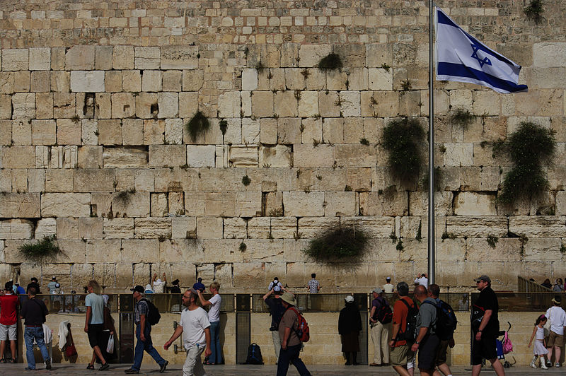 The Western Wall in Jerusalem. Credit: Wikimedia Commons.
