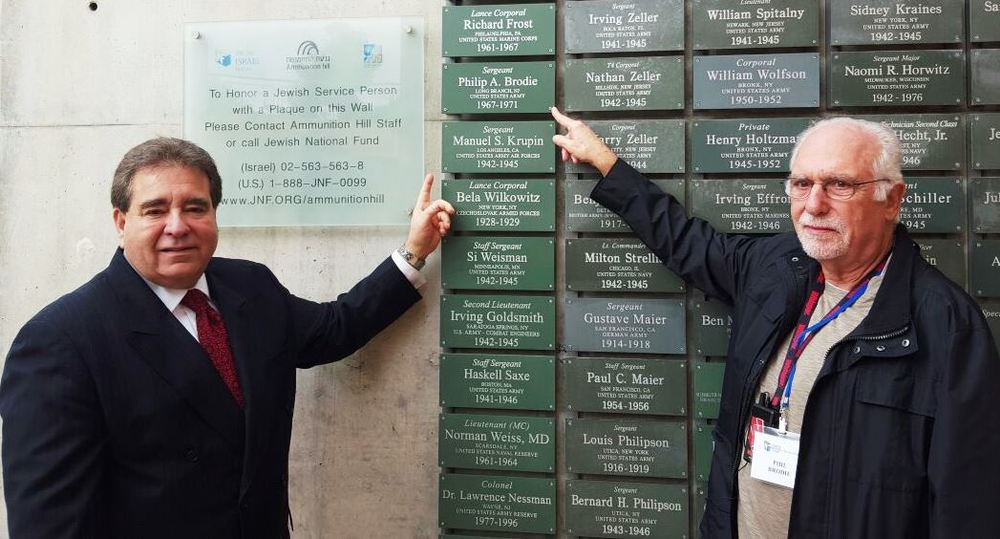Click photo to download. Caption: Jewish National Fund CEO Russell F. Robinson with Philip A. Brodie at the Ammunition Hill plaque unveiling for the Wall of Honor to commemorate Jewish soldiers from around the world. Credit: Courtesy JNF.