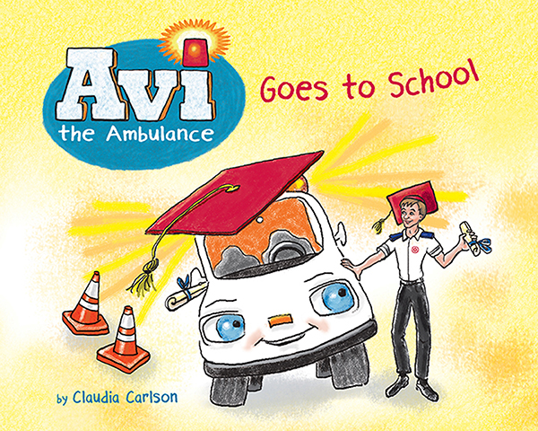"The cover of ""Avi the Ambulance Goes to School."" Credit: American Friends of Magen David Adom."