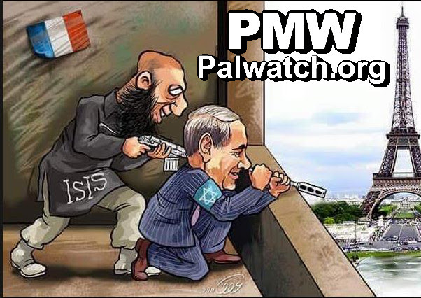 A cartoon posted on the Palestinian Fatah faction's Facebook page that blames Israel and its prime minister, Benjamin Netanyahu, for the Paris attacks. Credit: Palestinian Media Watch.