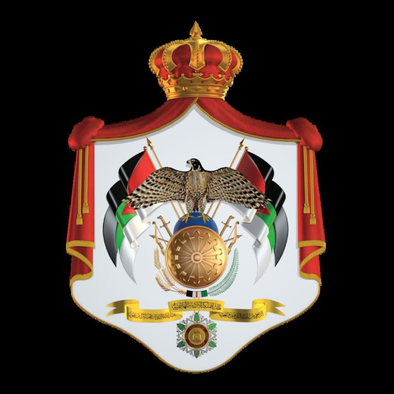 The coat of arms of Jordan. Credit: Wikimedia Commons.