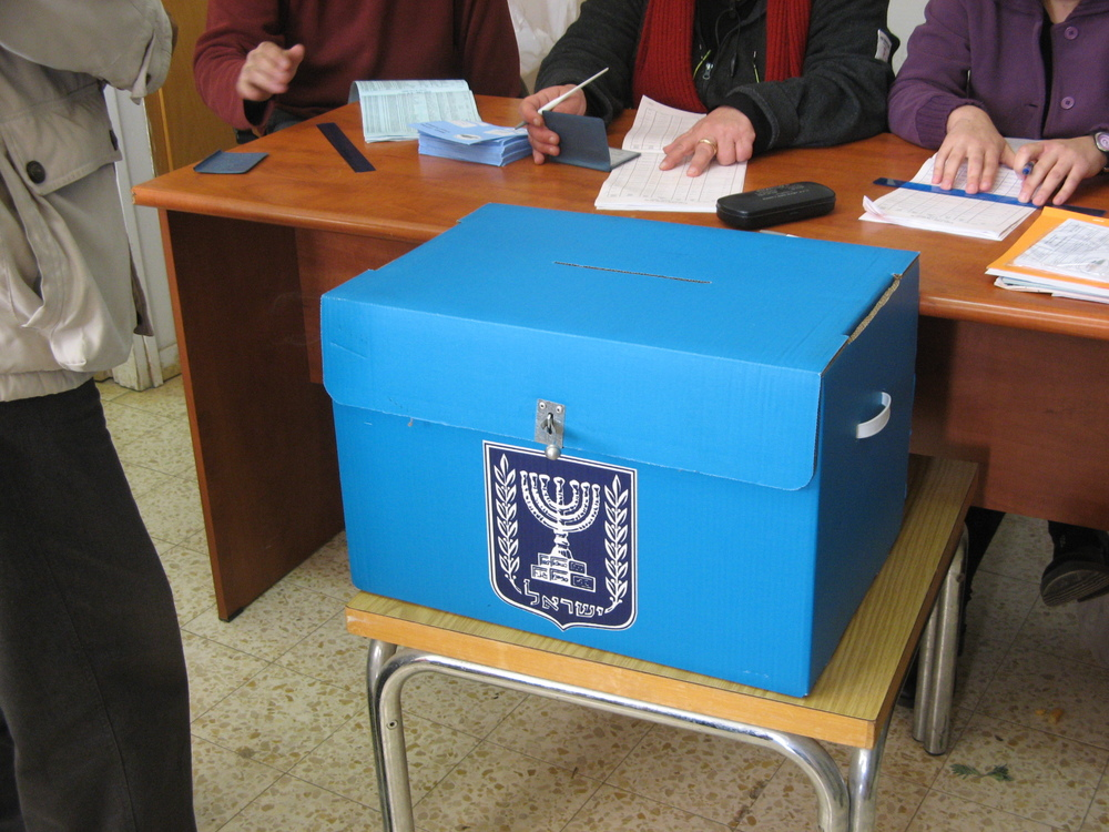 Voting in Israel. Credit: Wikimedia Commons.