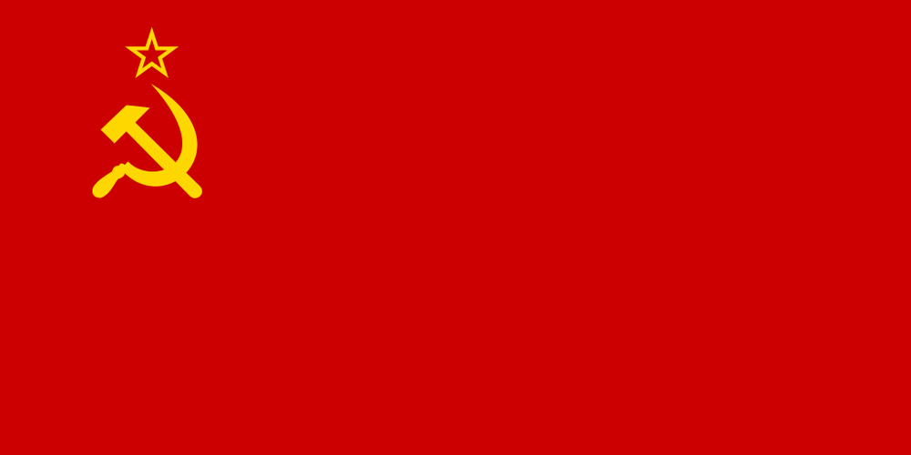 The flag of the Soviet Union. Credit: Wikimedia Commons.