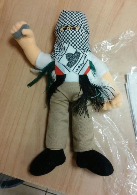 One of the dolls promoting anti-Israel incitement among a shipment of 4,000 intercepted by Haifa customs officials. Credit: Haifa customs.