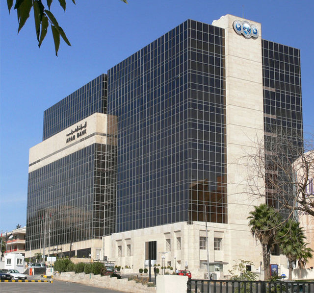 Arab Bank's headquarters in Amman, Jordan. Credit: Wikimedia Commons.