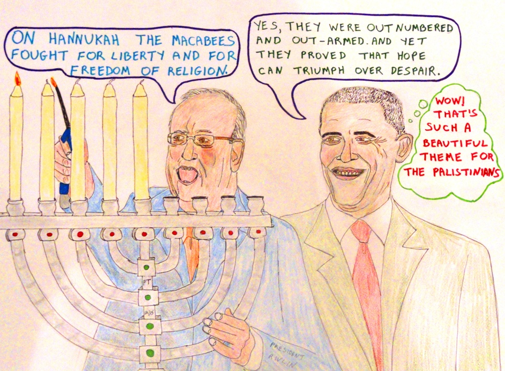 """White House Happy Hanukkah Thoughts."" Credit: FeinTooner."