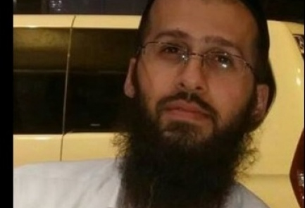 Rabbi Aharon Yesiab, one of terrorist Raed Khalil's two victims. Credit: Provided photo.
