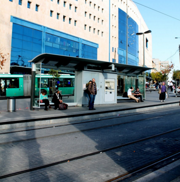 Outside Jerusalem's central bus station. Credit: Wikimedia Commons.