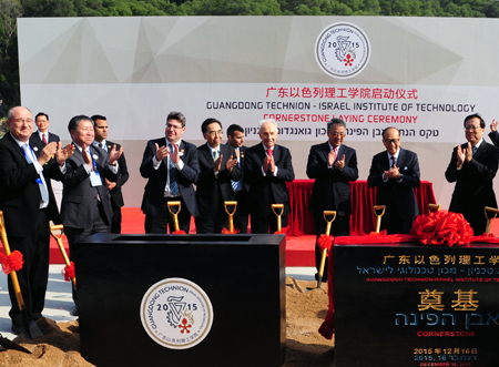 The groundbreaking ceremony in China for the Guandong Technion - Israel Institute of Technology. Credit: Technion.