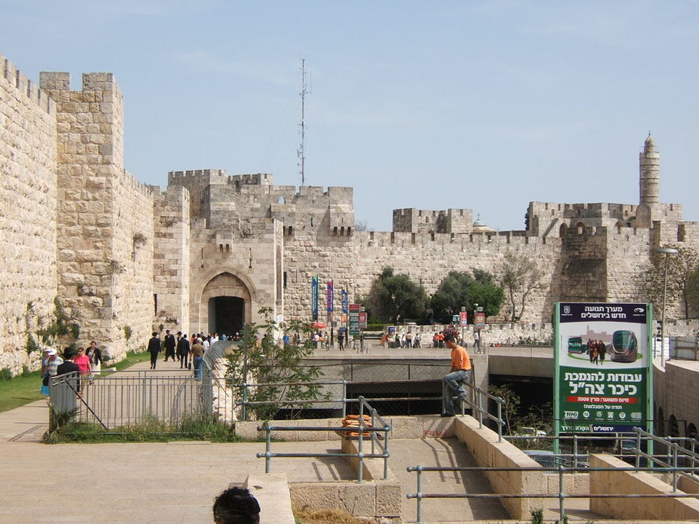 The Old City of Jerusalem's Jaffa Gate. Credit: Wikimedia Commons.