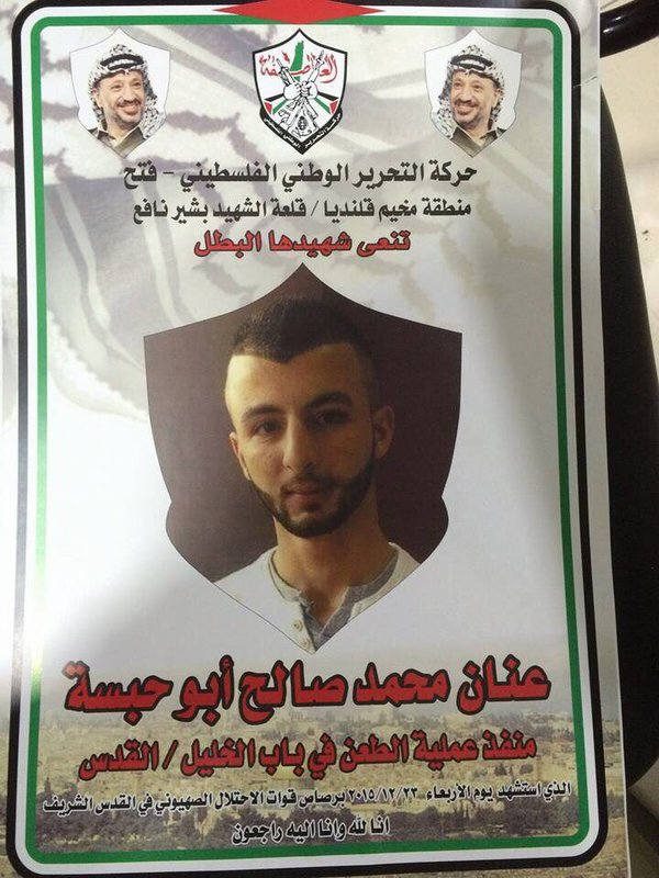 One of the Palestinian terrorists behind the Jerusalem attack on Wednesday being praised by Mahmoud Abbas's Fatah party. Credit: Twitter.
