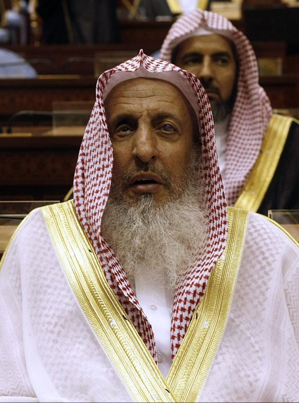 Grand Mufti of Saudi Arabia Sheikh Abdulaziz Al-Asheikh. Credit: Wikimedia Commons.