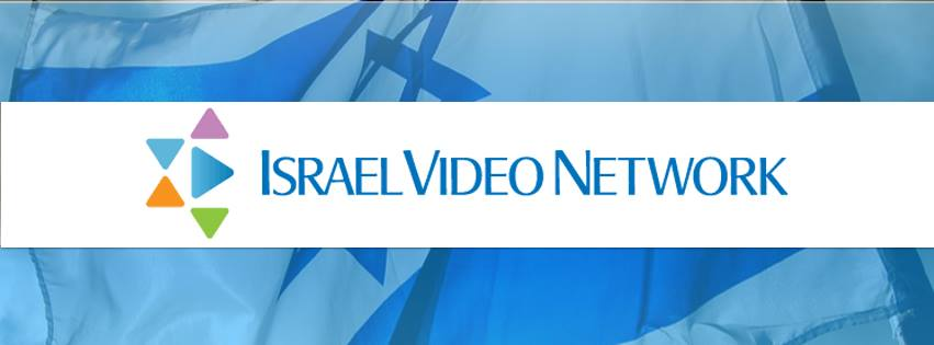 Israel Video Network logo. Credit: Israel Video Network.