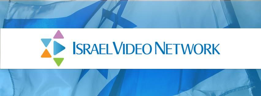 Israel Video Network logo. Credit: Israel Video Network.