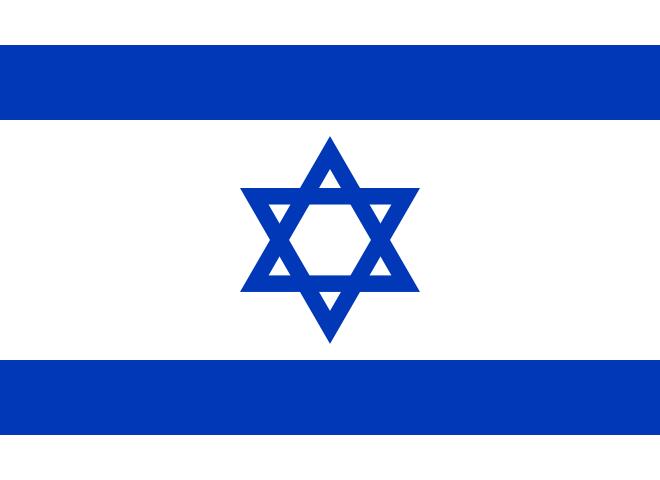 The Israeli flag. Credit: Wikimedia Commons.