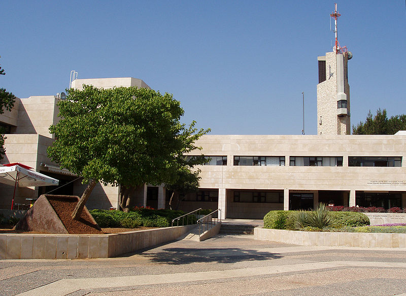 The Hebrew University campus. Credit: Wikimedia Commons.