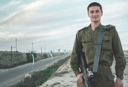 Japanese IDF soldier Daniel Tomohiro. Credit: IDF Spokesperson's Unit.