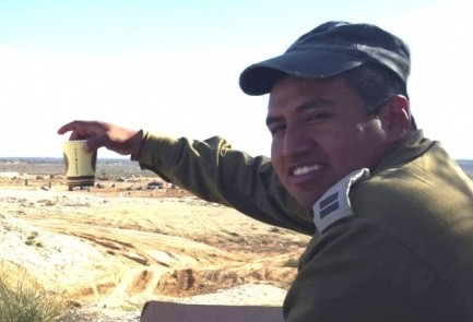 Yishai Rosales hours before his death. Credit: Netzah Yehuda Battalion.