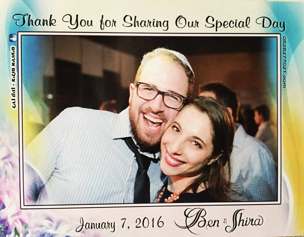 Click photo to download. Caption:  JNS.org  columnist Eliana Rudee and Chris Goldenbaum are pictured on a photo magnet keepsake from the recent wedding of Eliana's friend from ulpan. Credit: Courtesy Eliana Rudee.