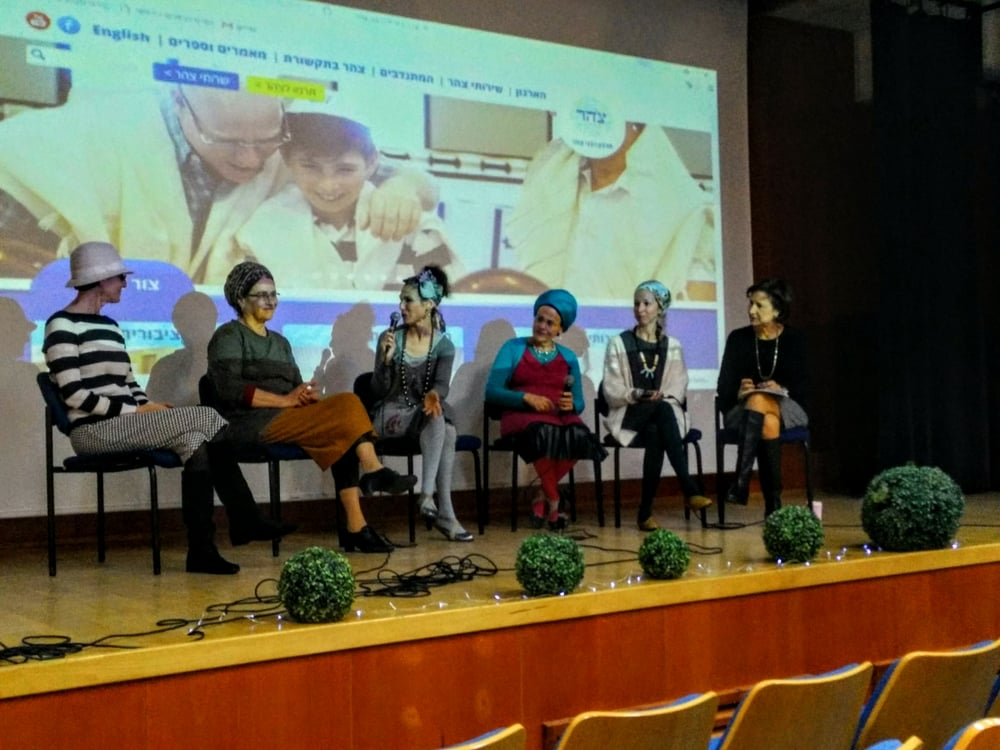 """Click photo to download. Caption: A panel discussion at the Tzohar Rabbinical Organization's recent conference on the topic of """"Mother at Work."""" Credit: Courtesy Tzohar."""