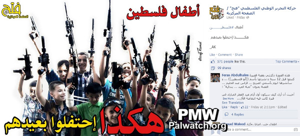 A post from the Palestinian Fatah political party's Facebook page shows children holding rifles. Credit: Palestinian Media Watch.