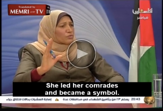 Fatah Central Committee member Amal Hamad. Credit: Screenshot from the PA TV video translated by MEMRI.