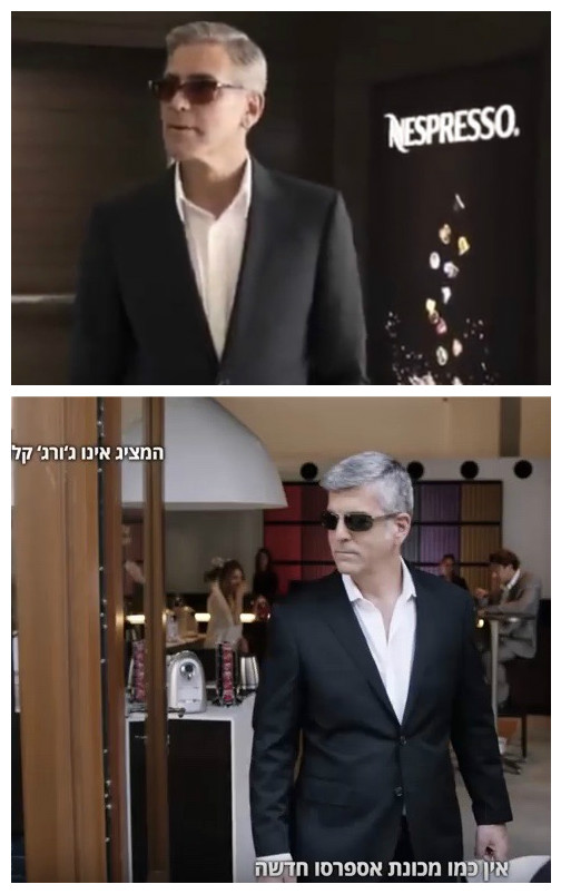 "Which ""Clooney"" wore it better? Credit: YouTube screenshots."