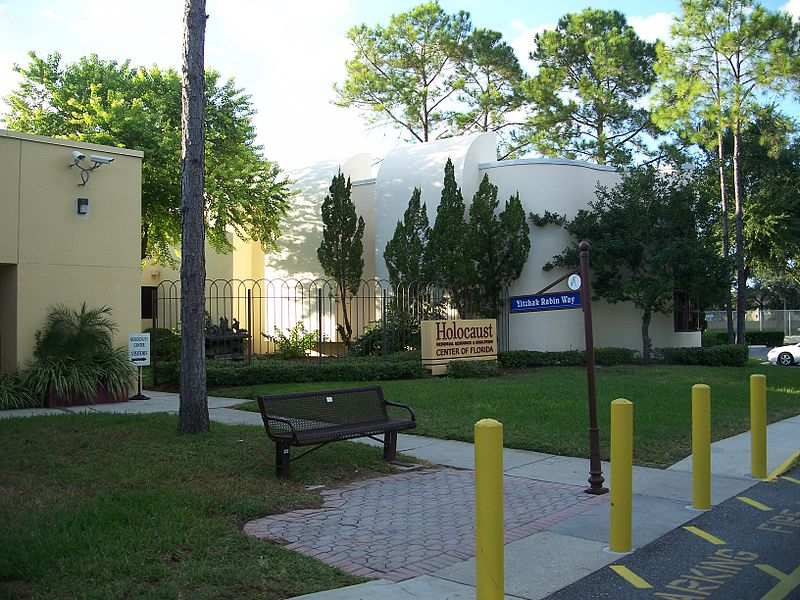 The Holocaust Memorial Resource and Education Center of Florida was evacuated Tuesday after a bomb threat. Credit: Wikimedia Commons.
