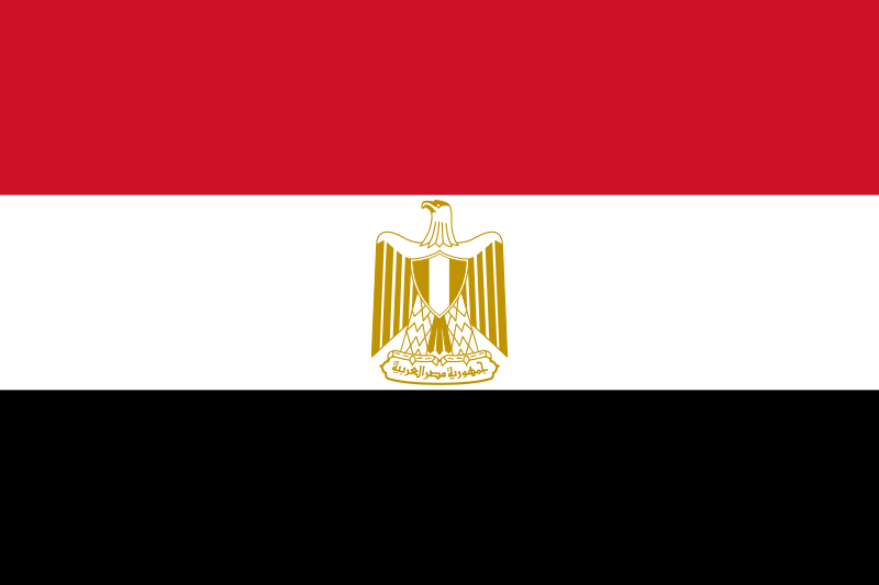 The flag of Egypt. Credit: Wikimedia Commons.