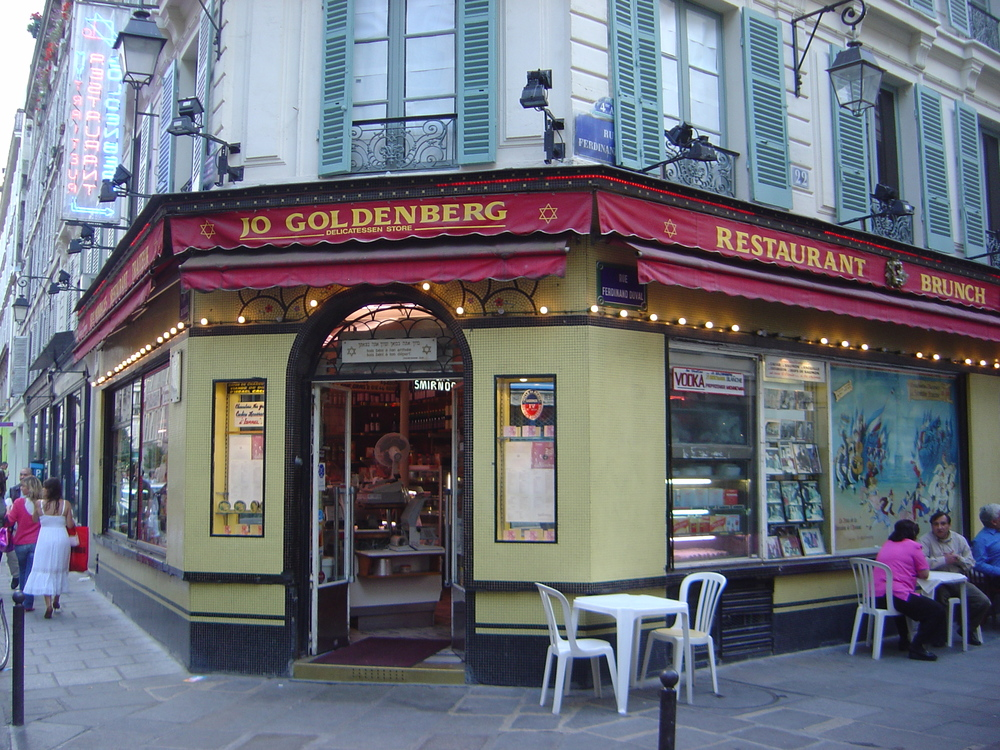 The Chez Jo Goldenberg restaurant in Paris. Credit: © 2005 David Monniaux via Wikimedia Commons.