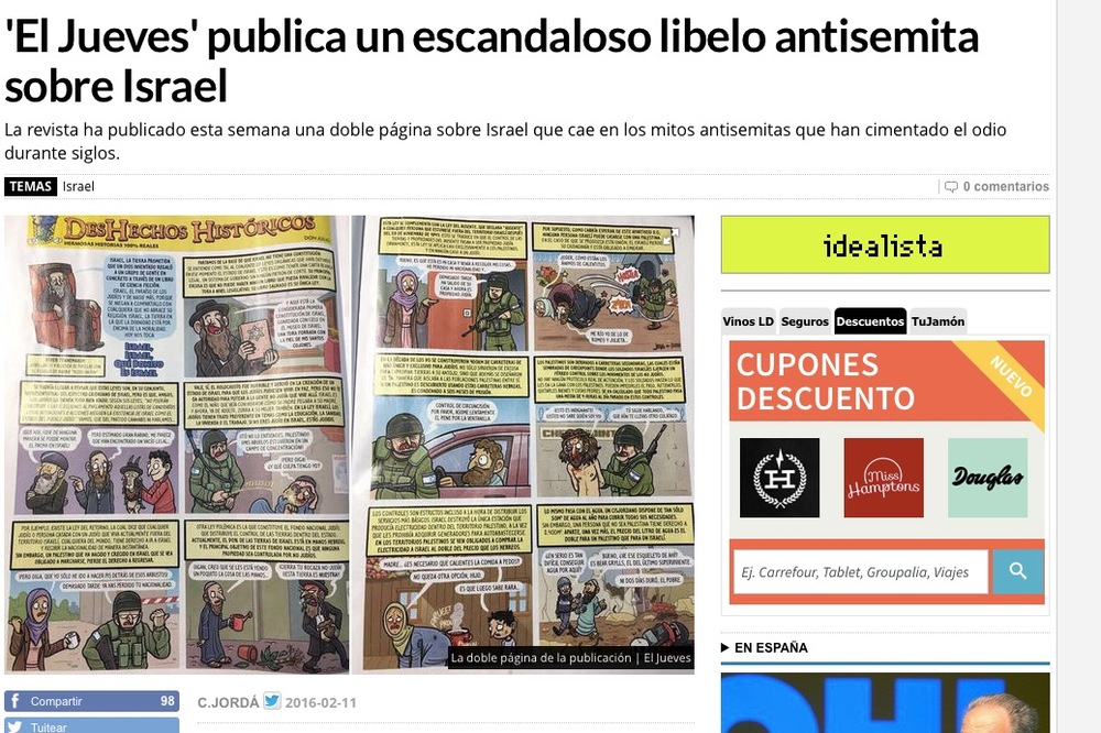 The anti-Semitic cartoons published in El Jueves, in an article on the controversy published by Spain's Libertat. Credit: Screenshot.