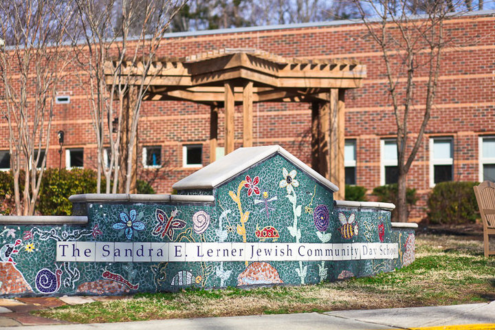 Click photo to download. Caption: The Lerner School in Durham, N.C. Credit: Facebook.