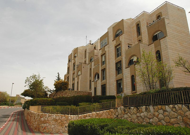 The community of Maaleh Adumim. Credit: Wikimedia Commons.