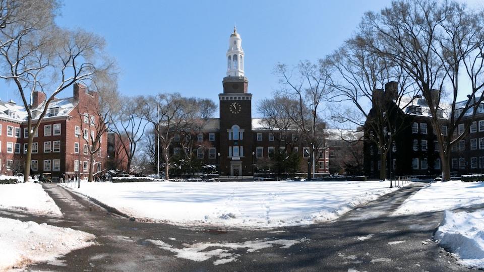 Brooklyn College. Credit: Gabriel Liendo via Wikimedia Commons.
