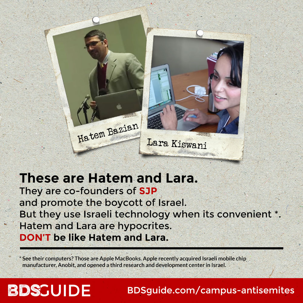 Click photo to download. Caption: A BDSguide.com graphic meant to illustrate the hypocrisy of the BDS movement. Credit: BDSguide.com.