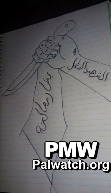 "The Palestinian political faction Fatah and the Palestinian Authority both celebrated Taylor Force's murder by posting a drawing of a knife held over the PA map of ""Palestine,"" which in the map includes all of Israel. Credit: Screenshot from Palestinian Media Watch."