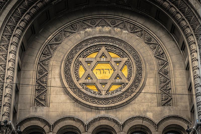Sinagoga de la Congregación Israelita Argentina, a synagogue in Buenos Aires. Credit: GameOfLight via Wikimedia Commons.