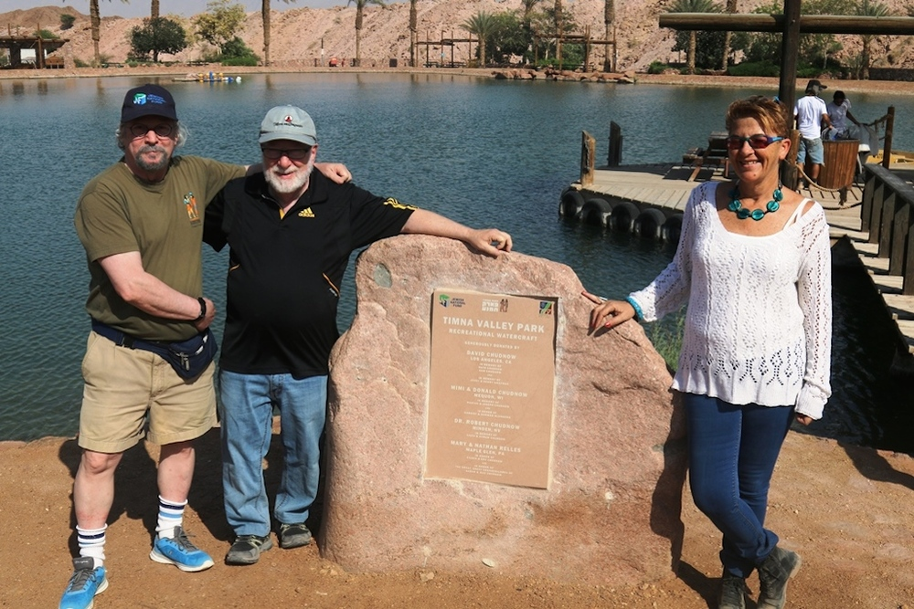 Click photo to download. Caption: Pictured at the man-made lake created 30 years ago by their father, Avrum Chudnow, are David and Robert Chudnow, along with with Hagit Gal, manager of the Timna Valley National Park. Credit: Courtesy JNF.