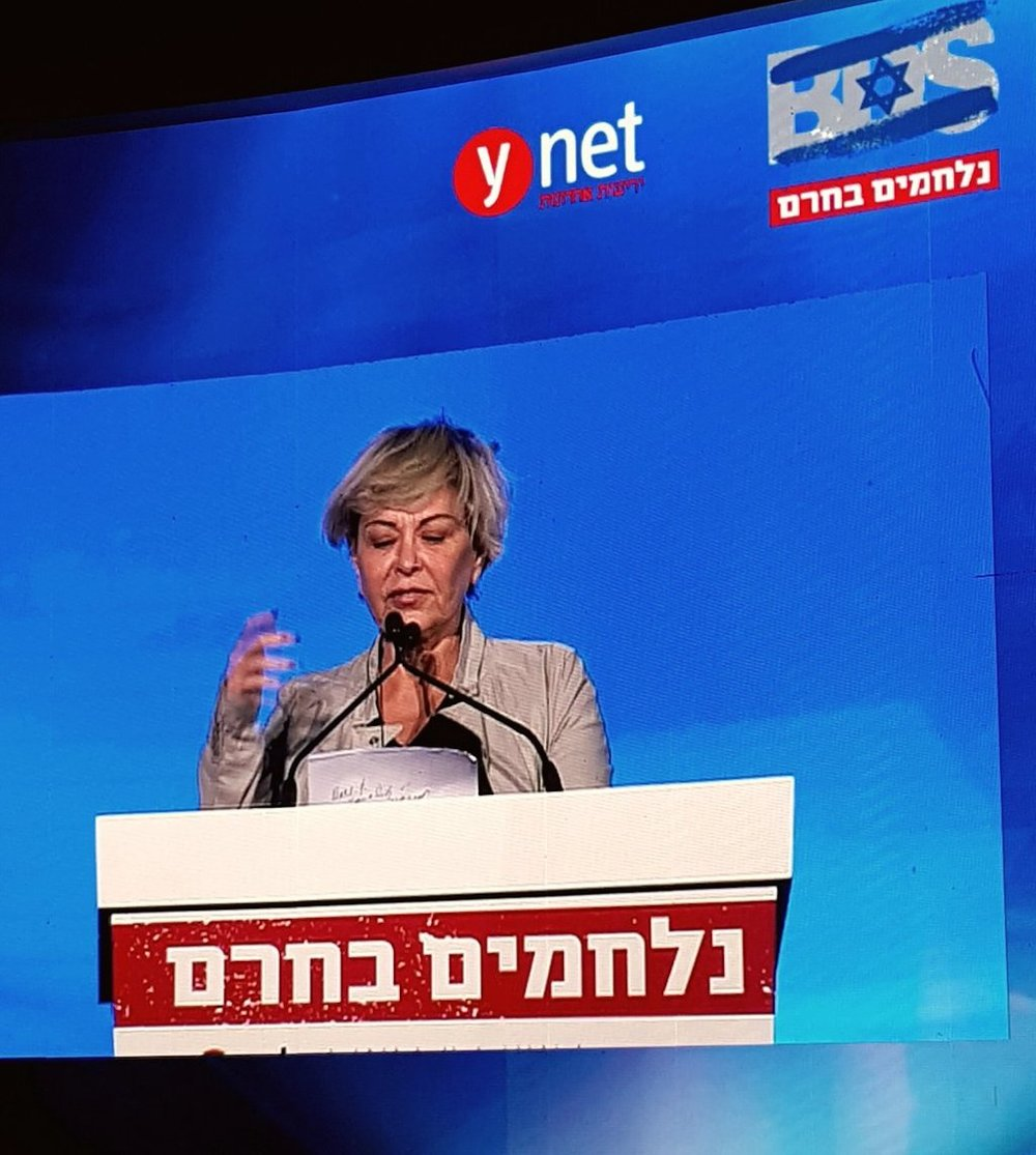 """Roseanne Barr speaks at the March 28 """"Stop the Boycott"""" conference in Jerusalem. Credit: Twitter."""