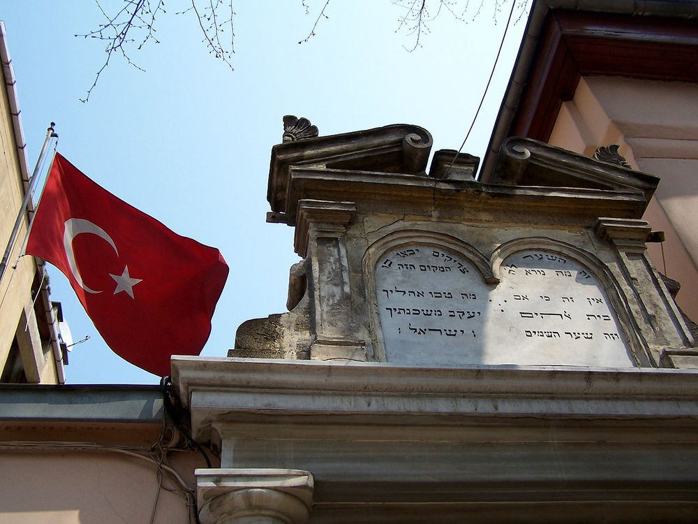 A Hebrew inscription outside the Beth Yaakov Synagogue in Kuzguncuk, Üsküdar, Turkey. Credit: Wikimedia Commons.
