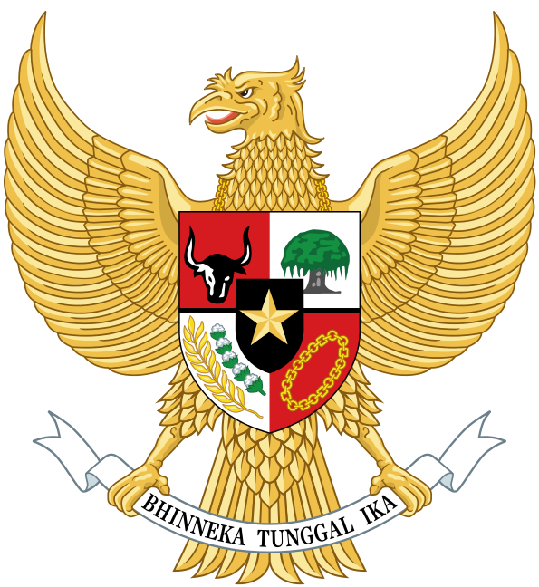 The national emblem of Indonesia. Credit: Wikimedia Commons.
