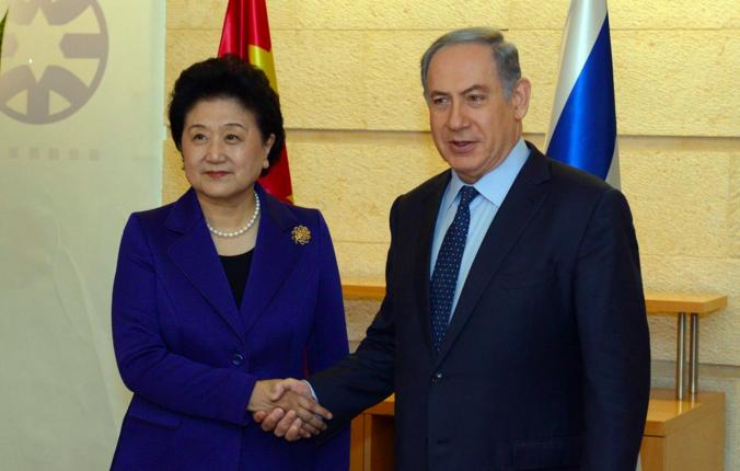 Chinese Vice Premier Liu Yandong with Israeli Prime Minister Benjamin Netanyahu on Tuesday. Credit: PM of Israel via Twitter.