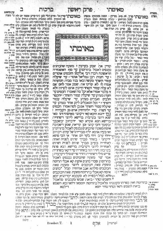 The first page of the Babylonian Talmud. Credit: Talmud.de via Wikimedia Commons.