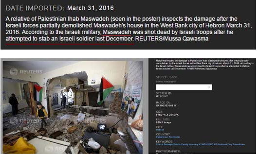 CAMERA.org features the initially incorrect Reuters photo caption regarding a Palestinian stabbing. Credit: CAMERA.org screenshot.