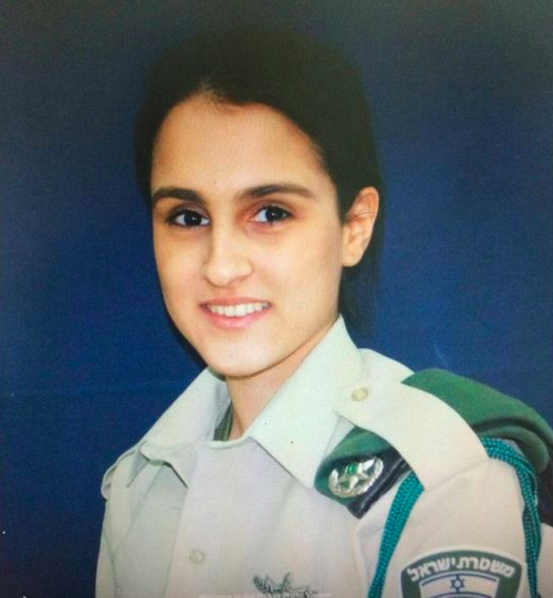 Click photo to download. Caption: Israeli Border Police officer Hadar Cohen (pictured) was killed in a February 2016 Palestinian terror attack. Credit: Israel Police.