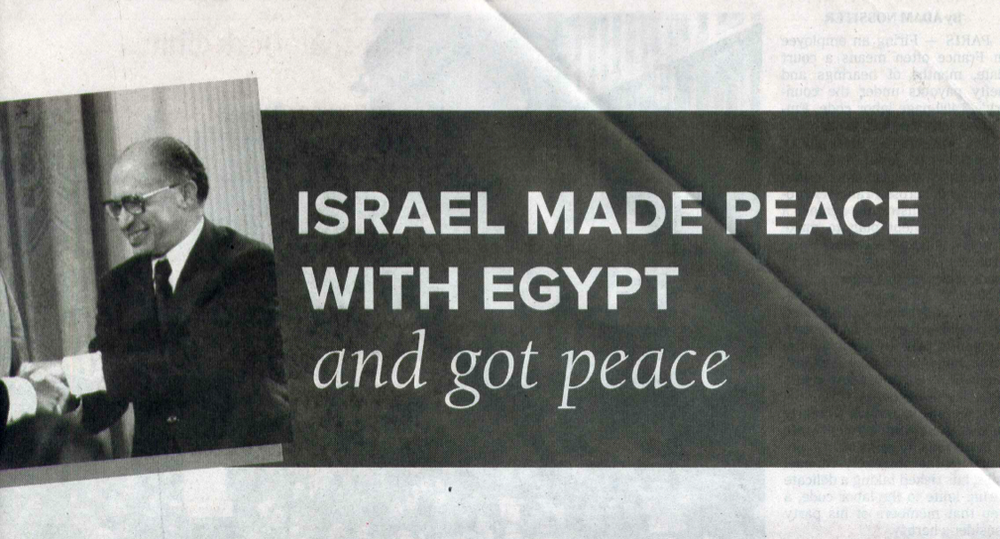Click photo to download. Caption: The Egypt section of the recent New York Times ad that advocated for a Palestinian state. Credit: Stephen M. Flatow.
