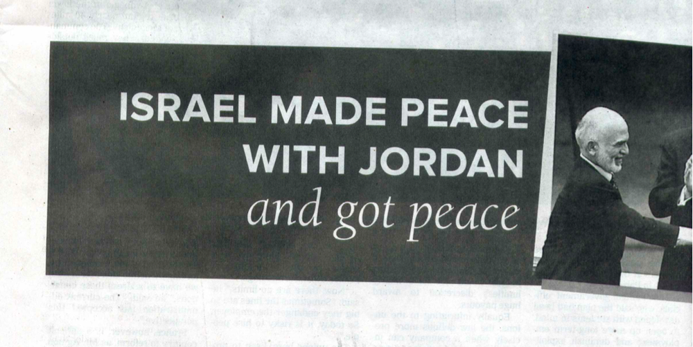 Click photo to download. Caption: The Jordan section of the recent  New York Times  ad that advocated for a Palestinian state. Credit: Stephen M. Flatow.