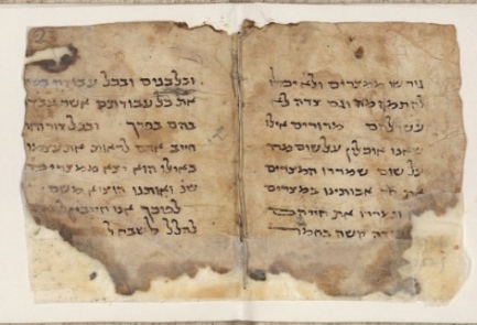 A fragment of a 900-year-old Passover haggadah discovered in the Cairo Genizah, which is now on display in Jerusalem. Credit: National Library of Israel.