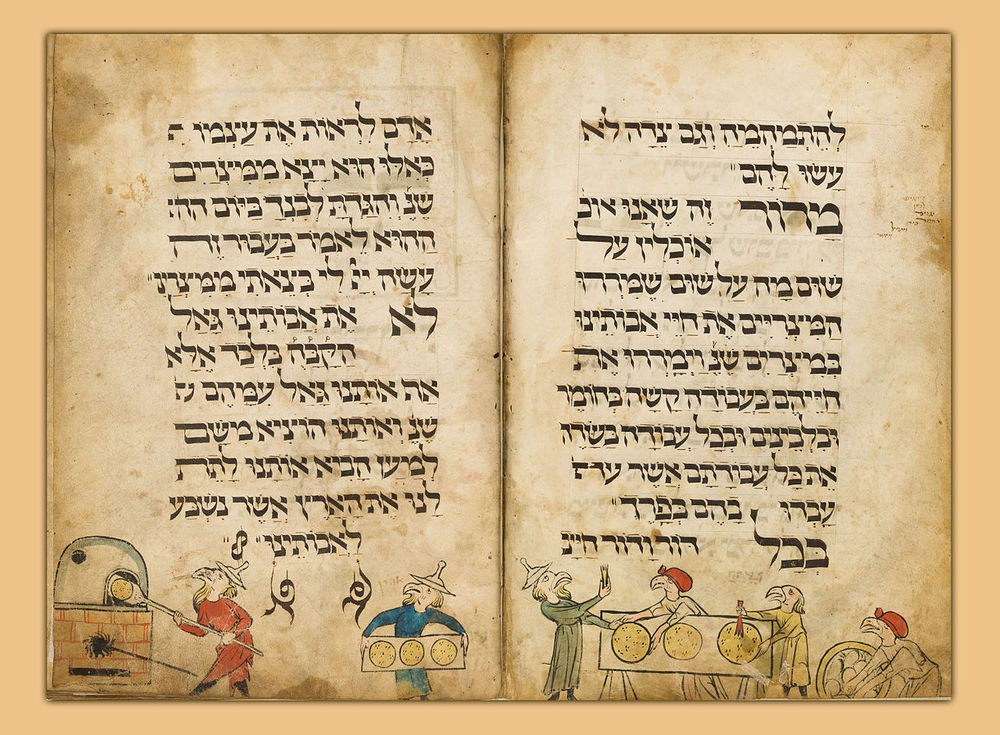 Pages from the Birds' Head Haggadah. Credit: Google Cultural Institute/Israel Museum via Wikimedia Commons.