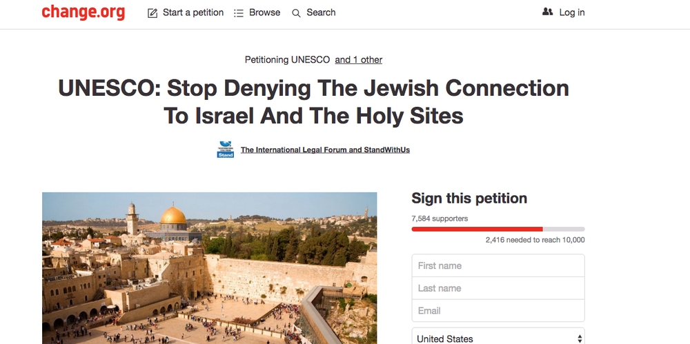 The StandWithUs/International Legal Forum petition urging UNESCO to stop denying Jews' connection to their holy sites in Israel. Credit: Screenshot.